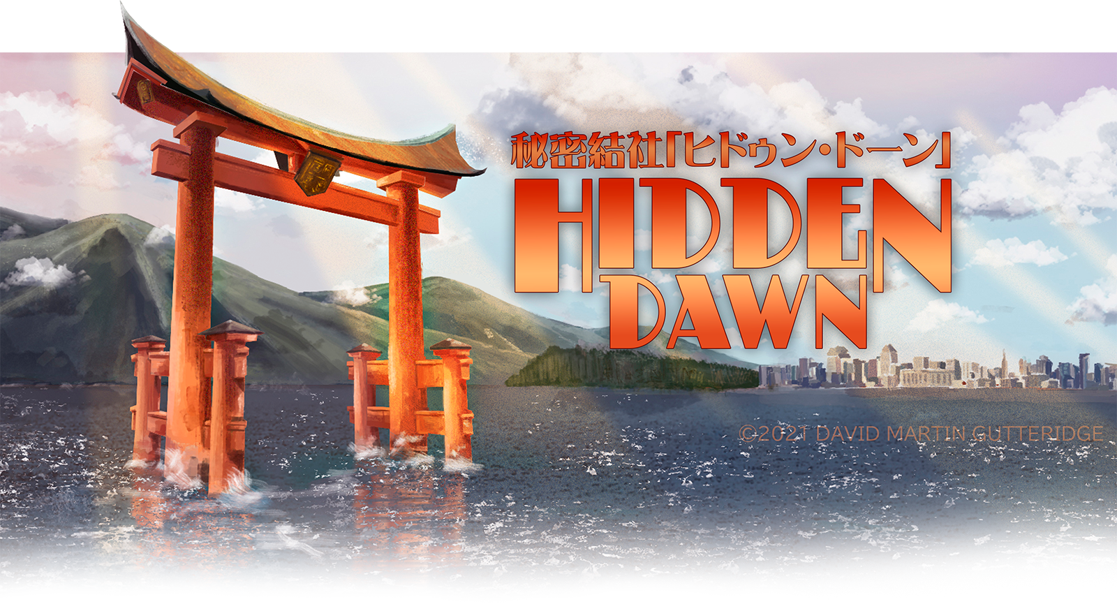 Hidden Dawn