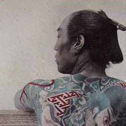You can't talk about criminals and Japan without talking about the Yakuza. Check out this guy's tattoos.