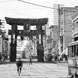 A Japanese Torii (a kind of ceremonial gate) was set up temporarily in Vancouver during the visit of someone from the British royal family. Just prior to World War 1, Britain and Japan were developing close ties.