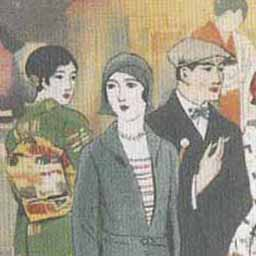 Art showing the mix of Japanese and western dress you'd see out and about on the street in 1930s Japan.