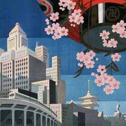 Not sure if this picture is actually from the 1930s, or a modern retro design, but note the city in the background has a standard global cityscape, but with distinct Japanese elements seamlessly blended in. (Also note the 卍. It's a Japanese character, not a swastika. Different rotational orientation.)